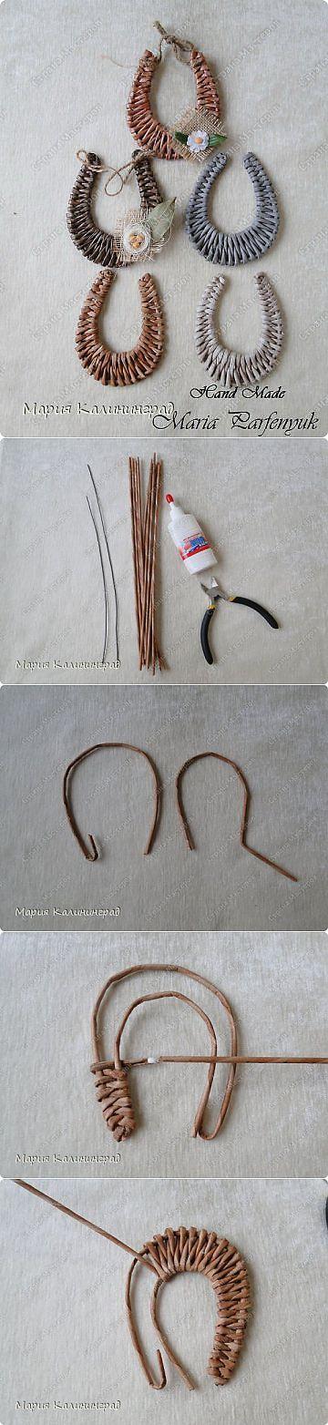 Мастер-класс Плетение подкова плетёная за 10 минут.