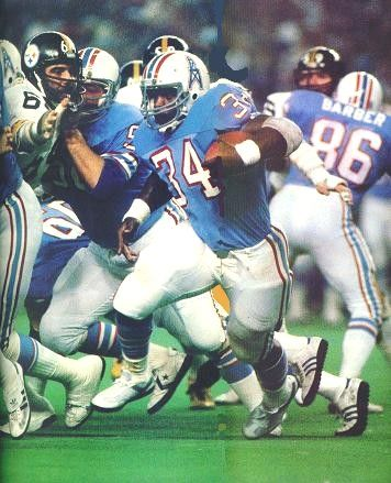 Earl Campbell nicknamed the Tyler Rose was a great running back. I remember the Luv Ya Blue era with great fondness.