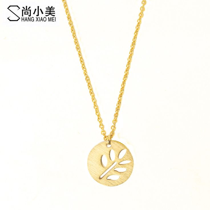 Brand New Design Unique Nature Delicate Leaf Branch Necklace in Stainless Steel Leaf Nature Health Smart Jewelry #Affiliate