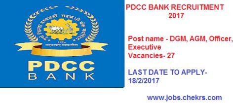 PDCC Bank Recruitment 2017 Notification, Exam Date, Online
