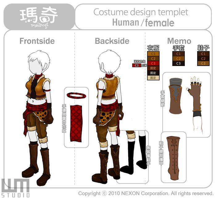 瑪奇服裝設計比賽_01