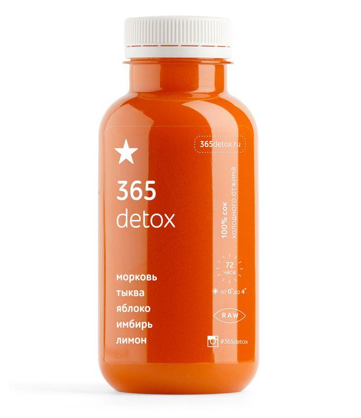 Повышает иммунитет и бодрит   Этот сок быстро повысит энергию и  придаст сил. Сок моркови и тыквы — это богатый источник витамина A. Повышая  иммунитет, он улучшает зрение, состоя- ние кожи и зубов. Сок тыквы также доба- вит порцию органического железа, а  имбирь поможет пищеварению. Богатый  витаминами и минералами, этот микс  питает весь организм и содержит такие  соединения, которые очищают печень  и нормализуют вес.