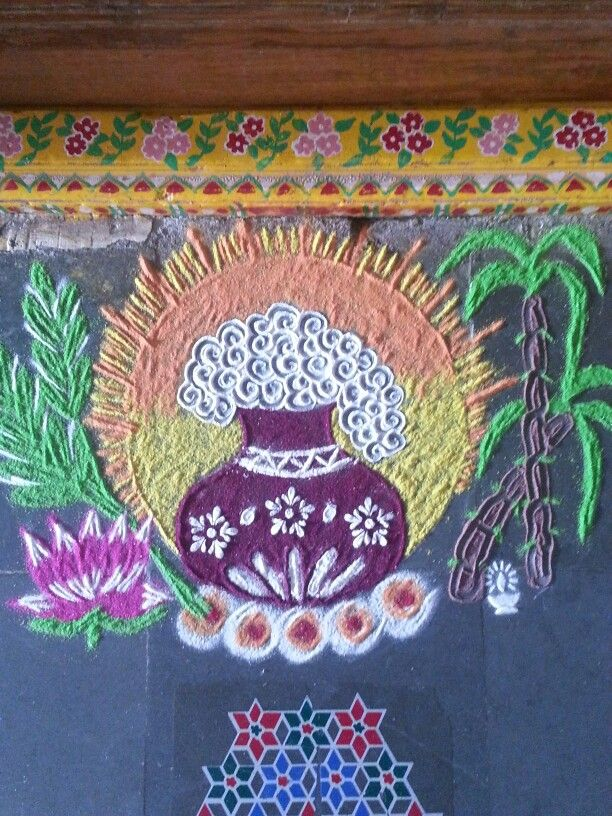 My Favpongal Pot Rangoli Drawn Within A Limited Spaceselected By