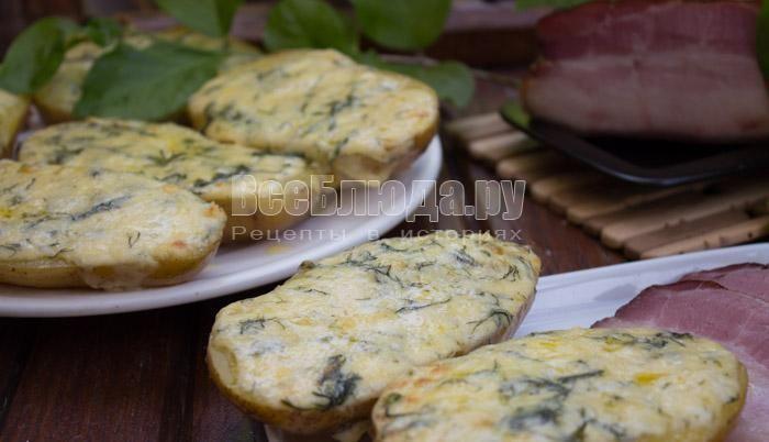 Картошка в мундире с чесноком и сыром (лодочки)