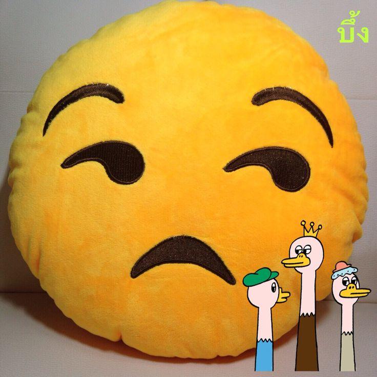 emoji pillows FB / IG Cafe' de Gowii