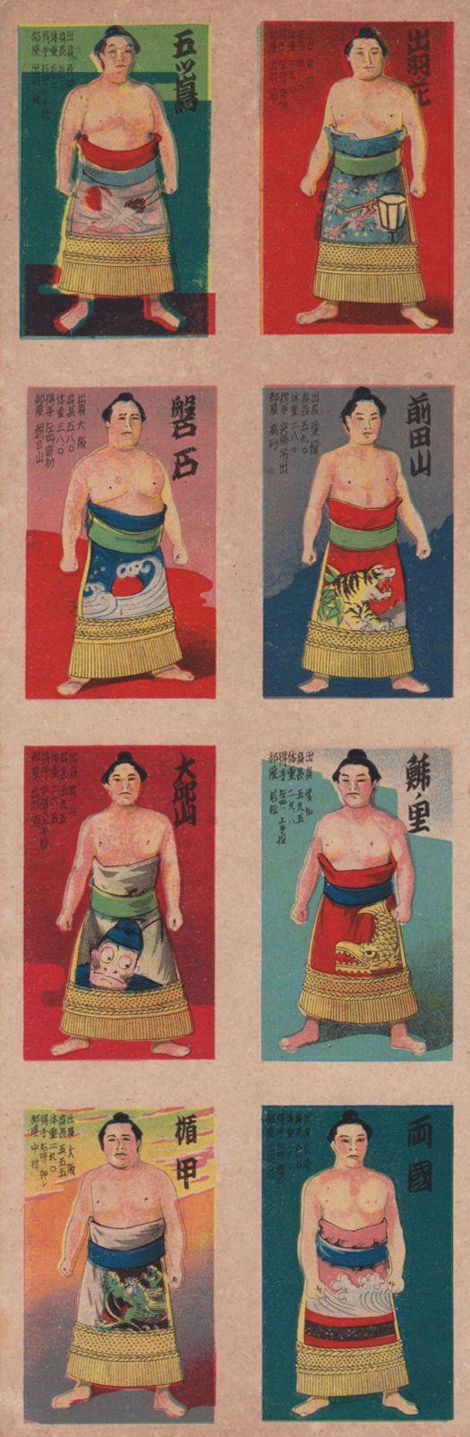 ナツカシモノ - Nostalgic/Vintage - Japanese Sumo wrestlers. S)