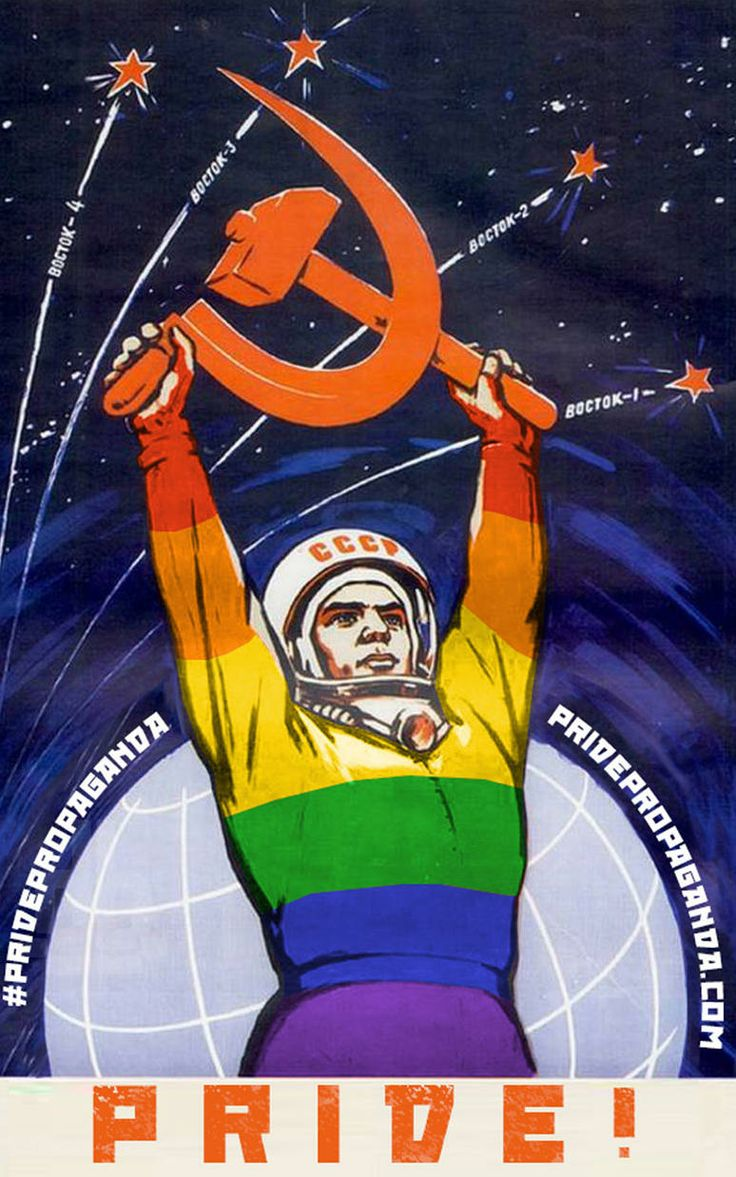 6 | Soviet Propaganda Becomes Fabulous Gay Pride Posters | Co.Design | business + design