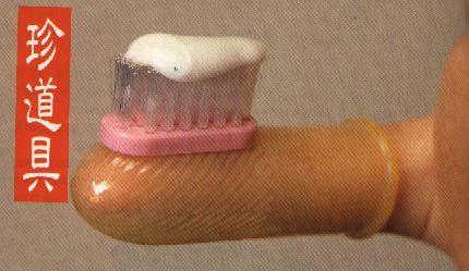 Finger Toothbrush - Chindogu