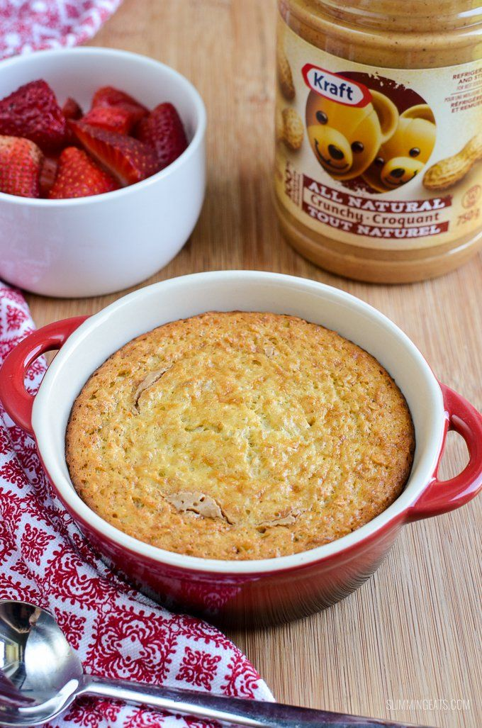 What better way to start your day than with this delicious Peanut Butter and Jelly Baked Oatmeal - a perfect combination.