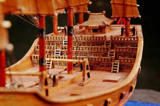 Zheng He's Treasure Ship