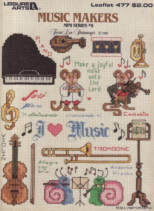 Музыкальная детская вышивка. Схемы (1) (509x700, 428Kb)