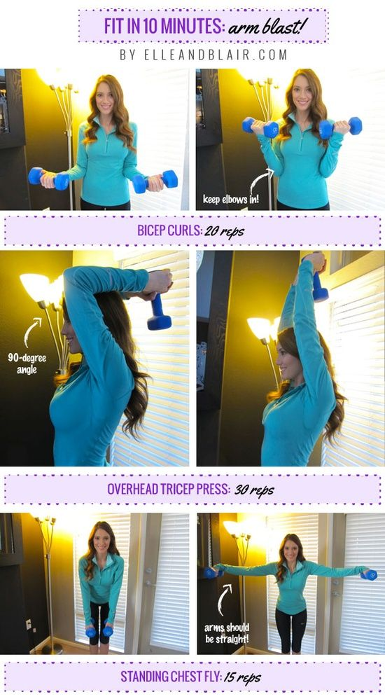 Pinner said: Get toned arms in 10 minutes with this arm blast workout! Been doing these for 3 days with a 5lb weight and my arms are so sore that I could hardly hold them up long enough to fix my hair this morning........seriously!
