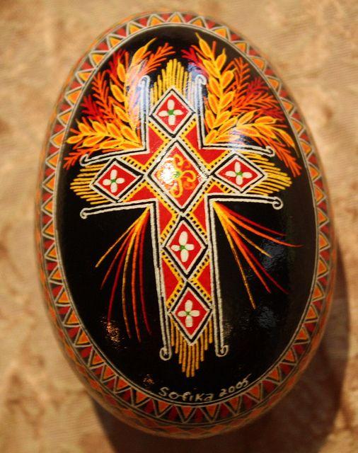 PYSANKA 2012 - The Ukrainian Easter Egg 2012