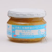 Organic Baby Food by Ajisenshioji Co.,Ltd.