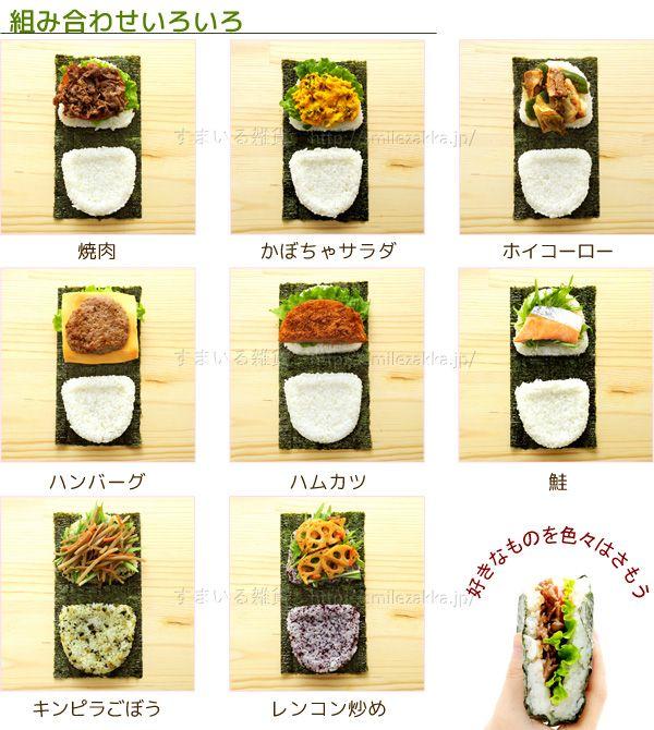 Sushi taco.