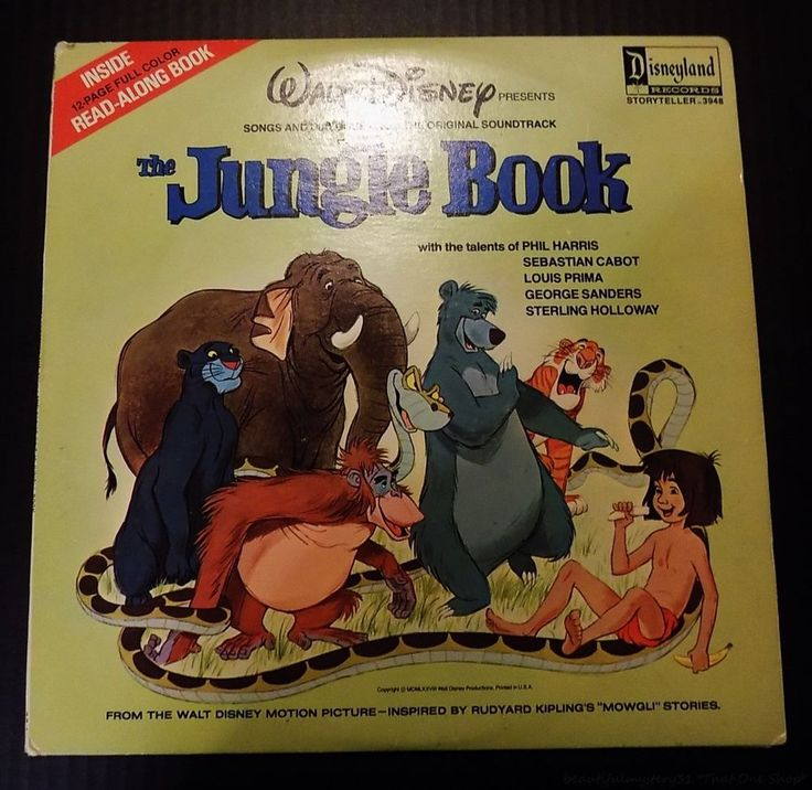 1967 WALT DISNEY'S THE JUNGLE BOOK SOUNDTRACK STORYTELLER #3948 LP VINYL RECORD  #WaltDisneyProductions