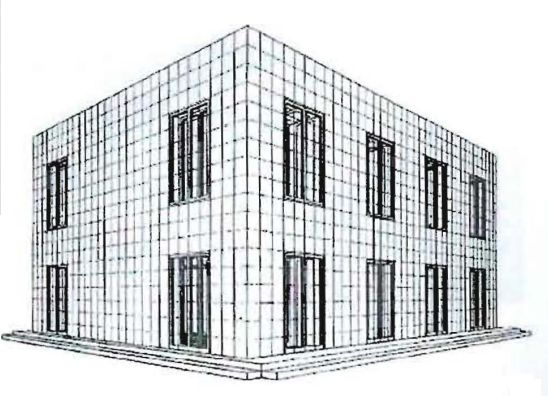 The Haus Ohne Eigenschaften (House Without Qualities) in Cologne by O.M. Ungers.
