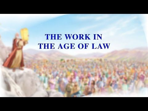 "Almighty God's Word ""The Work in the Age of Law""   #Truths #gospel #words #Life  #Lordsword #Salvation #bible #Quote #Jesuschrist #praiseAlmightyGod #EasternLightning #voiceofGod #Encouraging #Inspirational #Aboutstrength #faith"