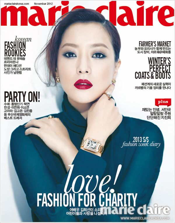 Kim Hee-sun for Marie Claire Korea