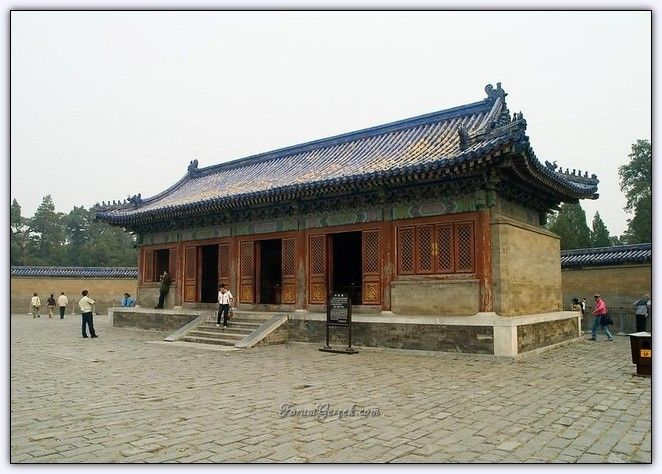 Pekin | Çin Halk Cumhuriyeti - Forum Gerçek