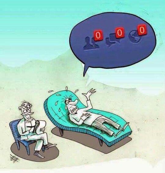 Síntomas de la modernidad. Lol
