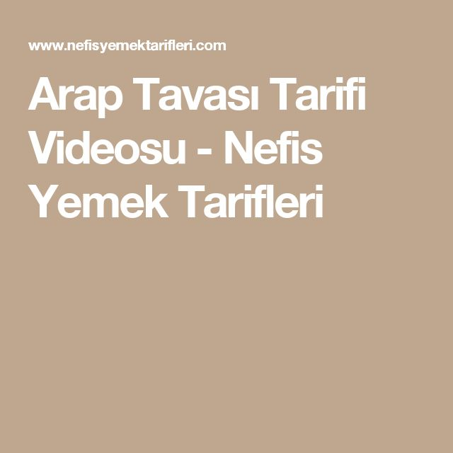 Arap Tavası Tarifi Videosu - Nefis Yemek Tarifleri