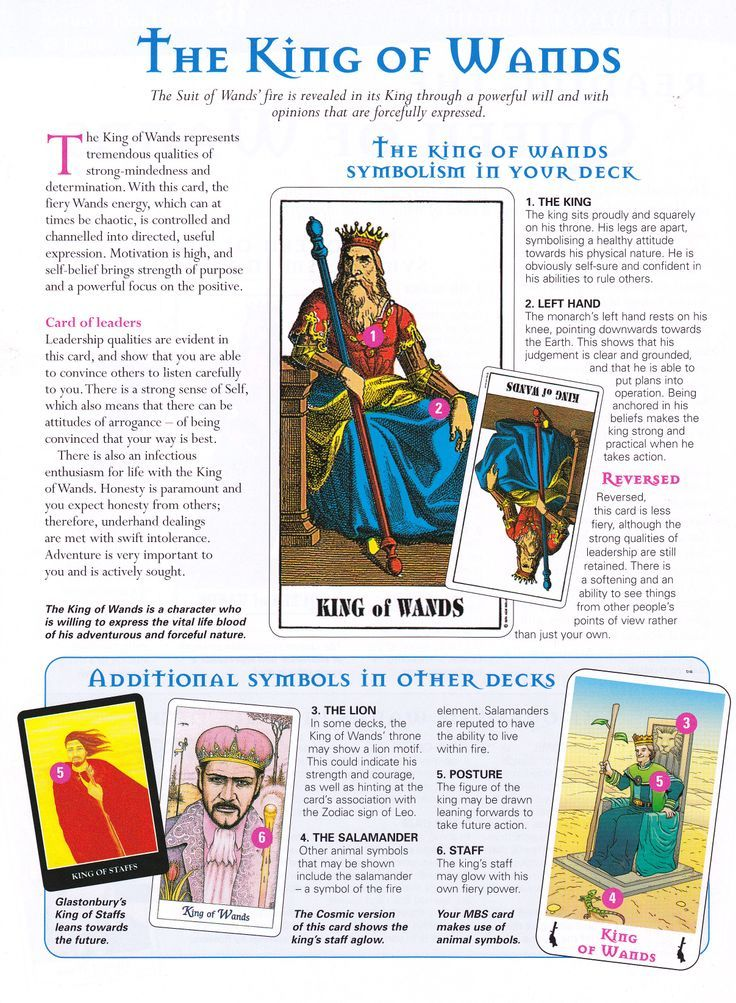 137 Best Images About Tarot Court Cards On Pinterest