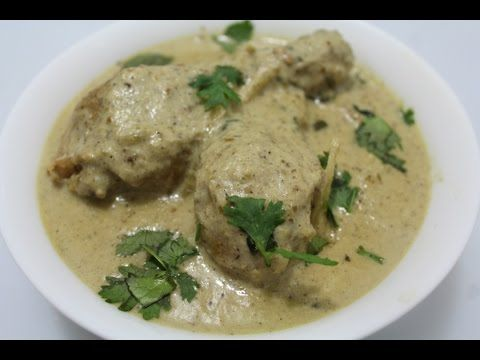 Basic Gravy No 3 ( Afghani Tikka Handi ) //basic gravy series