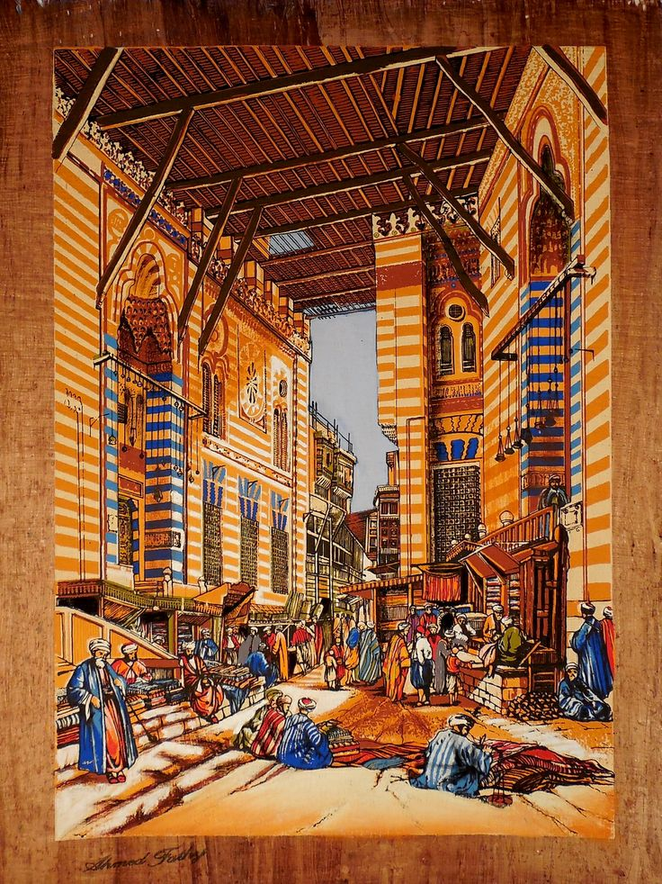 "Egyptian Paintings on Dark Egyptian Papyrus. Unique Handmade Art For Sale at arkangallery.com | Title: ""The Tentmakers of Cairo"" 