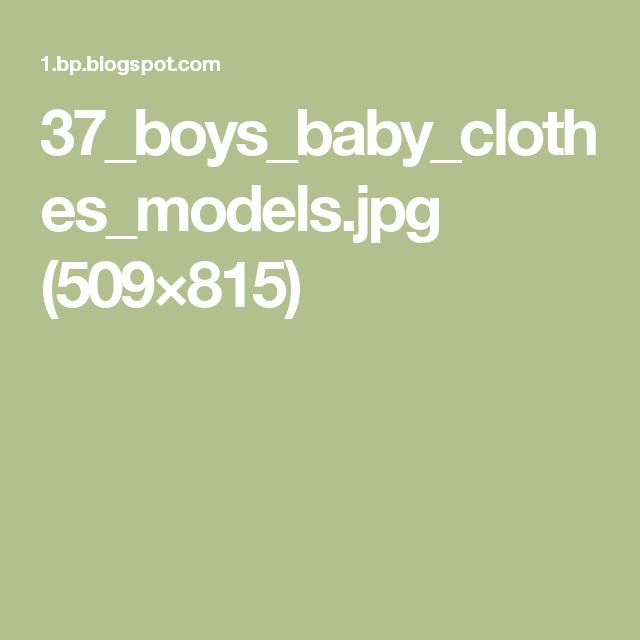 37_boys_baby_clothes_models.jpg (509×815)