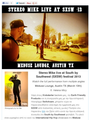Stereo Mike Live @ SXSW '13 (multiple fan-sourced camera angles)