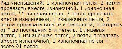 Детская вязаная кофточка для принца | DAMские PALьчики. ru