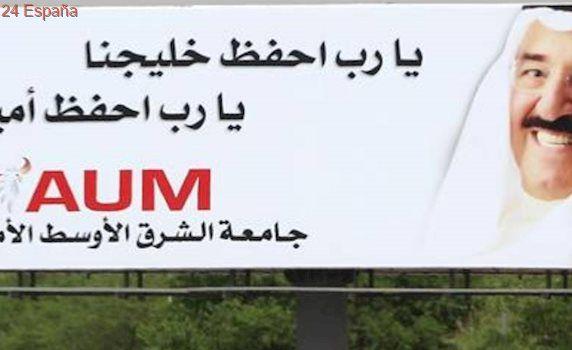 Arabia Saudí, Bahréin, Egipto y EAU aceptan la petición de Kuwait sobre la prórroga a Qatar
