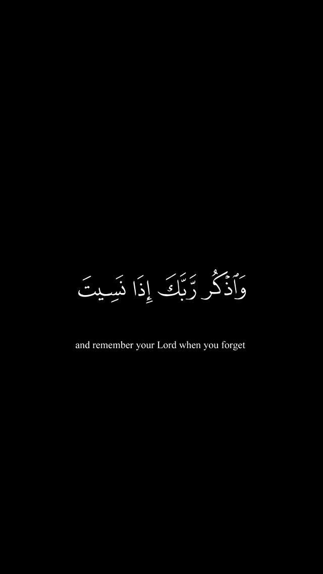 Assalāmu 'alaykum warahmatullāhi wa barakātuhu. : Photo