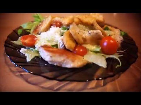 Салат Цезарь с курицей и салатом айсберг