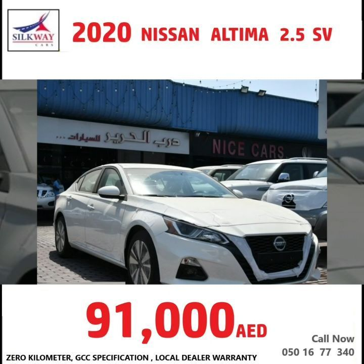 Nissan Altima Gcc Specification 2020 Call Now 0501677340 Nbsp Nbsp Dubai Nbsp Nbsp Nbsp Nbsp Uae Nbsp Nbsp Nbsp Nbsp Car Nbsp Nbsp Nbsp Nbsp