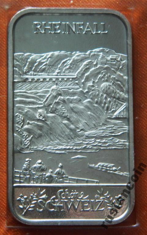 Прекрасная Швейцария Рейнфол  СЕРЕБРО 999 унция