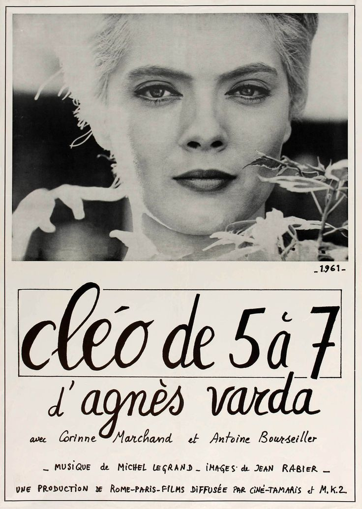 Cléo from 5 to 7 (1962): Agnes Varda's film about a woman, a French pop singer, waiting for a potentially negative diagnosis from her doctor.