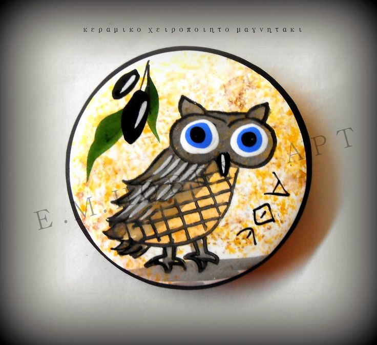 CERAMIC MAGNETS HOBBY-ART: