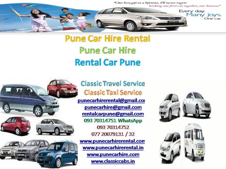 Pune Car Hire, Car Hire In Pune, India Classic Cabs Services, Pune 411001 Mahaeashtra India puneairporttaxi@gmail.com/ puneairportcabs@gmail.com Cell: 0772007913 /32 Whatsapp: 09370314751 Phone: 020 30521464 http://www.classiccabs.in/ http://www.punecabs.info http://www.punemumbaicab.in http://www.mumbaiairportpunecab.in http://www.punebushire.in http://www.punecoachhire.in http://www.tempotravellerhirepune.in http://www.puneairporttaxi.info…