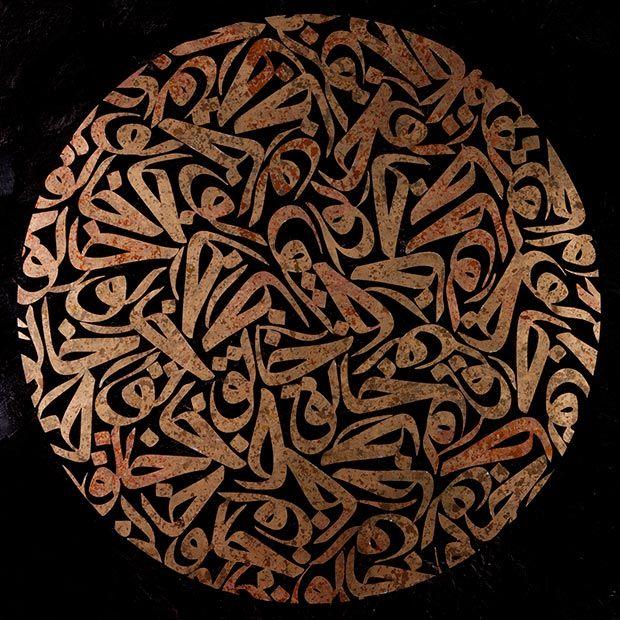 mohammad bozorgis calligraphy wow