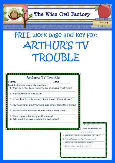 FREE PDF work pages for Arthur's TV Trouble from Wise Owl Factory, answer key included