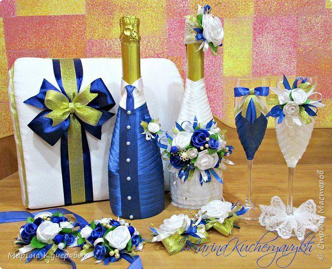 Сине-золотая свадьба