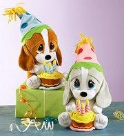 Honey® with Happy Birthday Tune