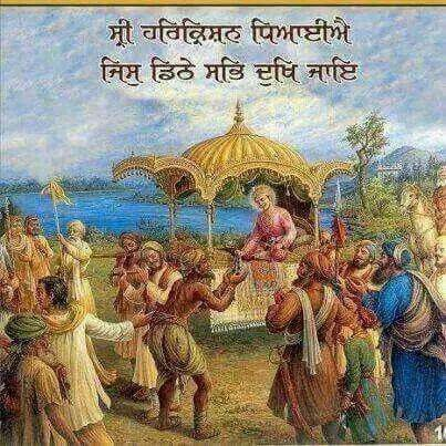 Sati pratha essay in punjabi