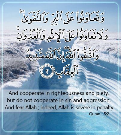 Verses from #Quran :-) 5:2