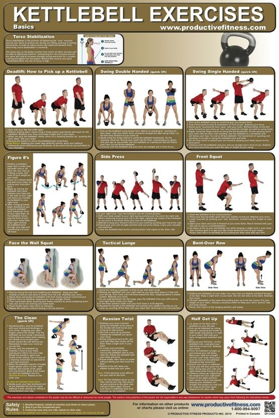 kettle bell exercises need to try some of these