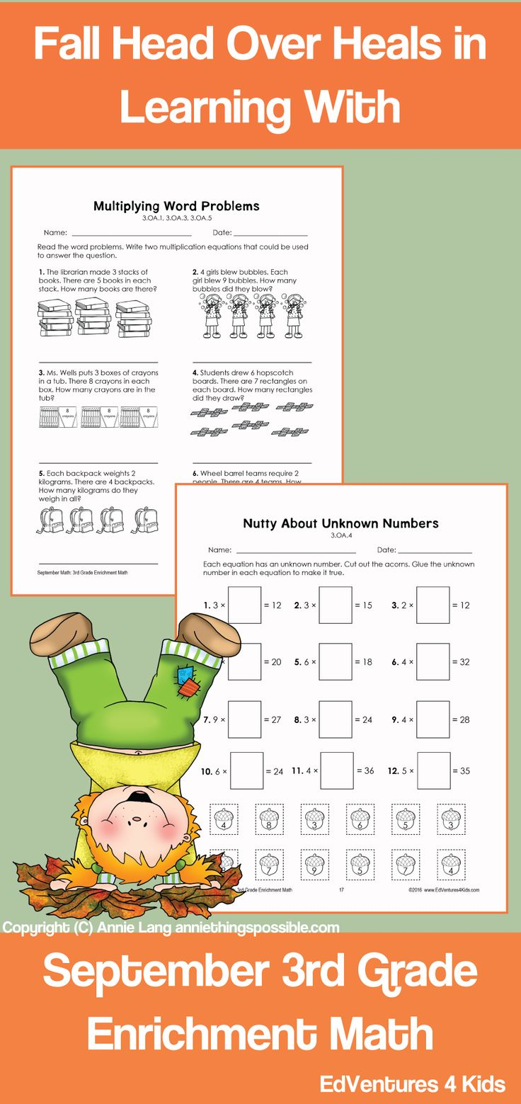 Printables Enrichment Math Worksheets september math enrichment for 3rd grade is a collection of 15 challenging enriching printable worksheets and 2 performance task co