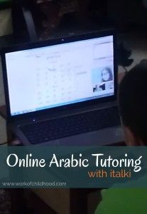 italki online arabic tutoring; foreign languages; many more than just Arabic