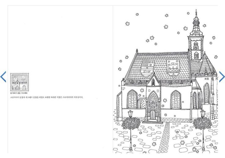 Cottage Cheese Coloring Coloring Pages